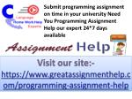 Get the programming help by us to achieve the good grade
