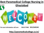 Best Paramedical Courses