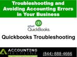 "Quick Troubleshooting Guide to Fix ""Unable to Send Invoice""Error in QuickBooks"