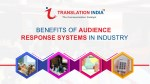 Benefits of Audience Response Systems in Industry