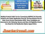 Mppsc state forest service pre exam online form 2017