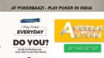 Get in Touch with Most Trusted Poker Online Sites in India