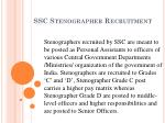 SSC Stenographer Recruitment Details: Eligibility, Exam Pattern
