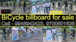 Bicycle billboard for sale, Cycle Ads in Hyderabad, Delhi, Bangalore, Ahmedabad Call – 9948942423