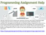 Impress your examiner with absolute answering with Programming Assignment Help destination