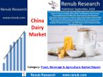 China Dairy Market to be USD 114 Billion industry by 2024