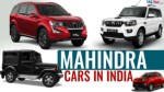 Mahindra Cars in India - Mahindra Car Models | SAGMart