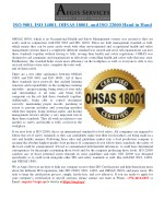 ISO 9001, ISO 14001, OHSAS 18001, and ISO 22000 Hand in Hand