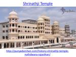 What is the story of Shrinathji Temple