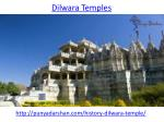 What is the history of Dilwara Temple