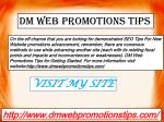 DM Web Promotion Tips