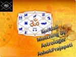 Kundali Matching by Astrologer Ashokprajapti