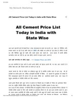 All Cement Price List Today in India with State Wise