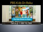 Activate PBS in Roku