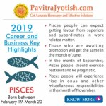 2019 Pisces Career and Business Horoscope