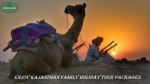 Tour to Rajasthan- Best Rajasthan Holiday Travel Packages Agency India