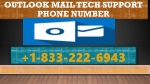 Outlook Mail Tech Support Phone Number | 1-833-222-6943