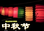 What's Behind Mid-Autumn Festival?