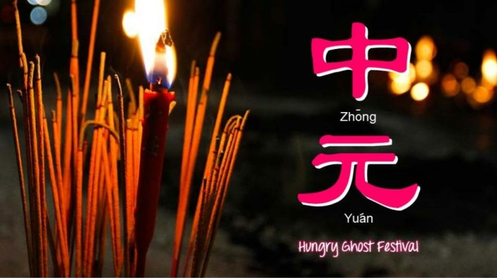 hungry ghost festival n.