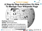 How To Manage Your Wikipedia Page