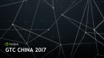 GTC China 2017 Highlights